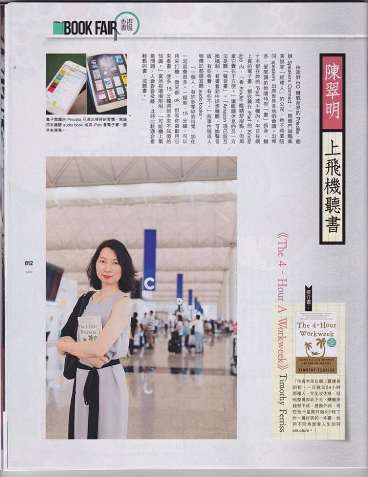 U Magazine_9 July 2015